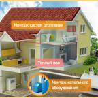 Основные составляющие децентрализованной системы водообеспечения